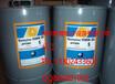 约克k油约克离心机冷冻油约克S油约克冷冻油约克机组