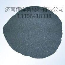 鎂碳磚專用180目金屬硅粉325目工業硅粉240目金屬硅粉圖片