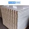中空玻镁板-硅岩板-重庆彩钢板-岩棉彩钢板