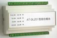 電纜防盜監控系統路燈自動控制傳感器