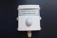 光照采集模塊智能光控傳感器光照度自動控制
