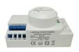 雷達微波感應器路燈光電傳感器路燈用微波感應器