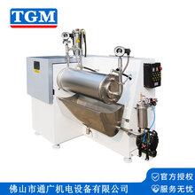 厂家直销CDS30L大流量砂磨机油漆涂料卧式砂磨机纳米砂磨机图片