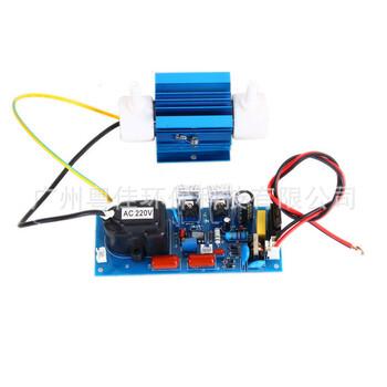 长期供应TS-1GC外置式臭氧发生器配件臭氧发生器配件供应