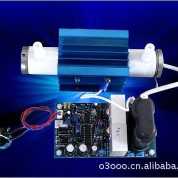 小型车载消毒器消毒机配件石英管臭氧发生器臭氧电源配件