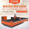 永康門業專屬激光切割機,光纖激光切割機廠家,寧波激光切割機