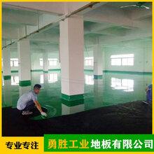 南山区环氧树脂地坪漆厂家施工南山区环氧地面漆绿色环保图片