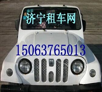 济宁汽车租赁公司