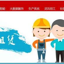临时工派遣、临时工租赁、临时工外包服务找上海邦芒人力