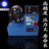 山东2寸6层钢丝液压油管高精度压管机