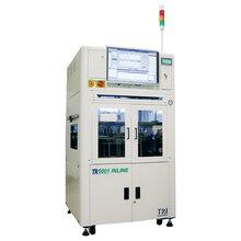 TR5001在線ICT測試儀圖片