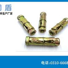 螺栓,三四片壁虎圖片