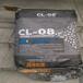 供應炭黑CL-08超導炭黑美國進口橡塑專用電子包裝材料