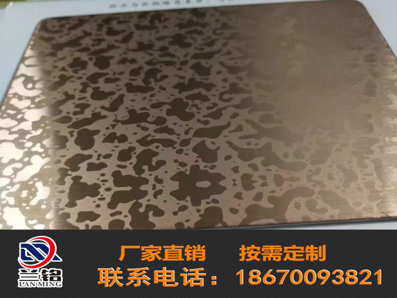 【重庆巫溪铝合金雕花冲孔镂空板代理商】-黄页88网