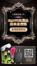深圳礼赞商城社交电商电商服务