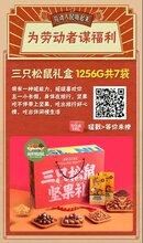 """广东深圳礼赞商城""""五一嗨购在哪里?"""
