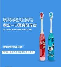 深圳礼赞商城29.9元现代儿童电动牙刷信誉保证