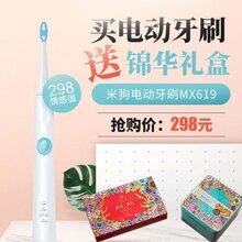 深圳礼赞商城厂家直发电动牙刷送锦华礼盒2份推荐
