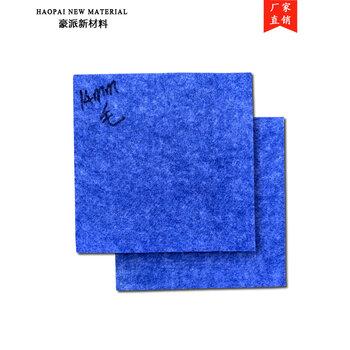 廠家聚酯纖維吸音板吸音棉毛氈板隔音板