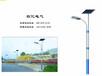 鶴壁太陽能LED路燈整套安裝多少錢
