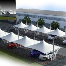 湖北三胜膜结构一级企业设计施工高质量精美的膜结构停车棚
