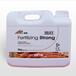 進口水溶肥生物調理劑氨基酸有機肥生物甲殼素