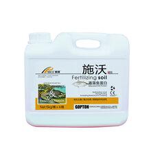 生物海藻鱼蛋白进口功能肥冲施肥含多种有机质图片