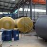 金鼎环保:双层油罐的年度储罐维护检修