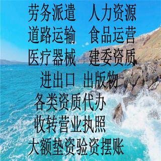 天津已经逐渐兴起高新企业图片1
