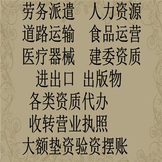 天津已经逐渐兴起高新企业图片3