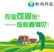 供浙江可視攝像機和杭州農業可視攝像機報價