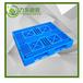 萊州1210田字塑料托盤田字塑料托盤生產廠家力樂包裝