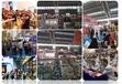 2020中國(深圳)國際餐飲食材博覽會