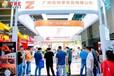 2021第12屆廣州國際冷凍冷藏食品博覽會