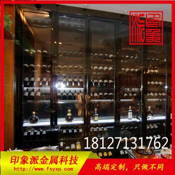 厂家高端定制不锈钢制品不锈钢酒柜恒温酒柜金属制品