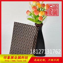 厂家供应定制金属网古铜做旧彩色不锈钢定制不锈钢制品图片