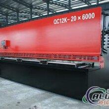 北京剪板機維修液壓缸維修圖片