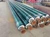 泉州內外環氧樹脂防腐鋼管