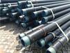 安徽ipn8710防腐钢管供应