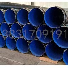 船山tpep防腐钢管厂家价格图片
