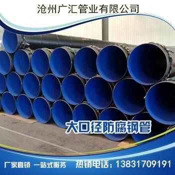 昌都防腐钢管厂家批发价格