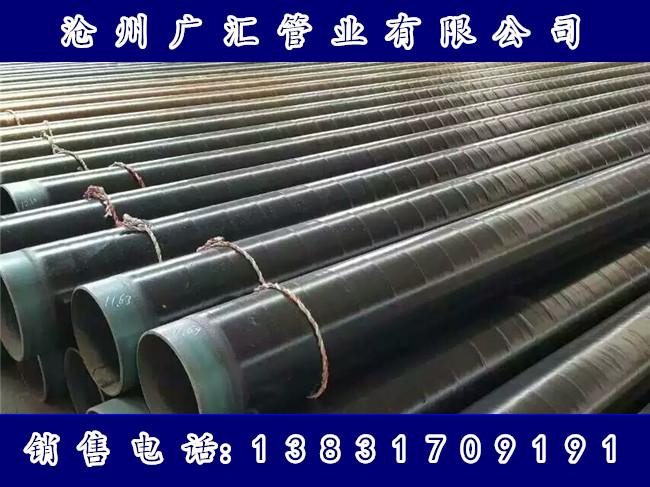 广东方城市给水增强大级3PE备腐钢管厂家