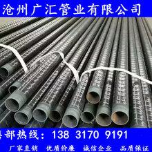 汉中防腐无缝钢管图片