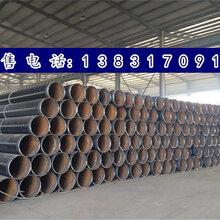 黑龙江扩建用IPN8710防腐钢管价格图片