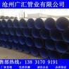 洛阳TPEP螺旋钢管