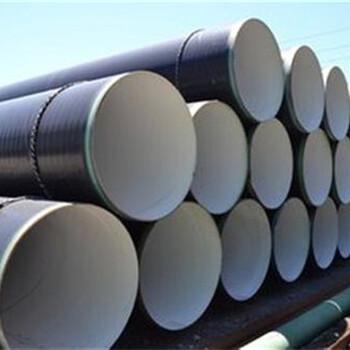 大型3PE钢管PE防腐钢管