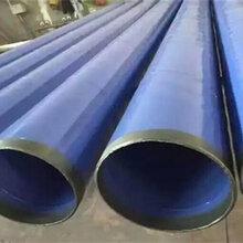 上海厂家批发dh36直缝钢管现货图片