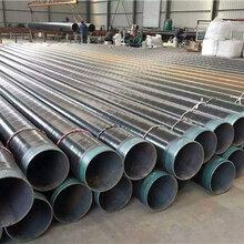 拉萨保温钢管管道基地图片