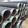 防腐钢管厂家批发价格