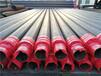 丰宁TPEP钢管价格